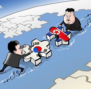 Les dirigeants du Sud et du Nord ont signé une déclaration commune