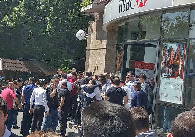 Une succursale de la banque HSBC à Erevan