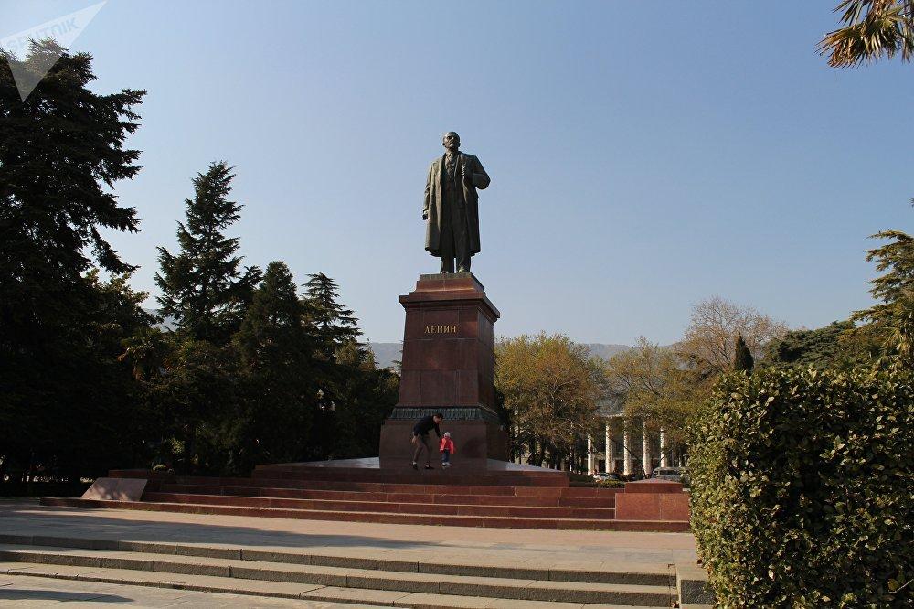 Monument de Lénine, Yalta, Crimée