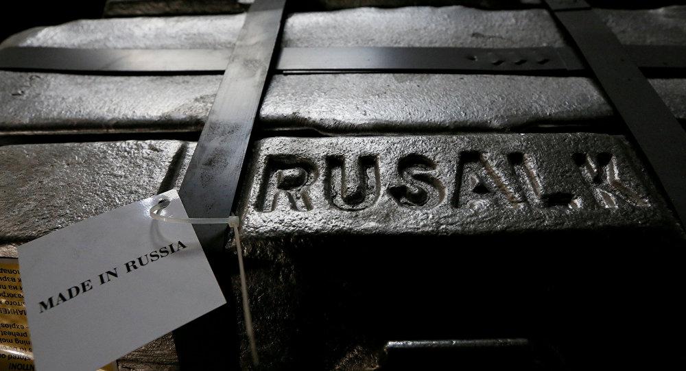 Rusal