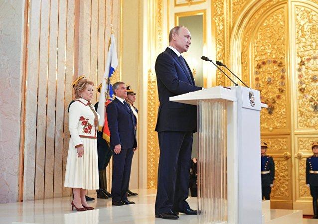 Cérémonie d'investiture de Vladimir Poutine