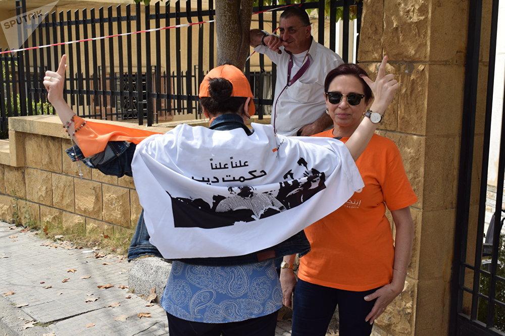 Législatives au Liban