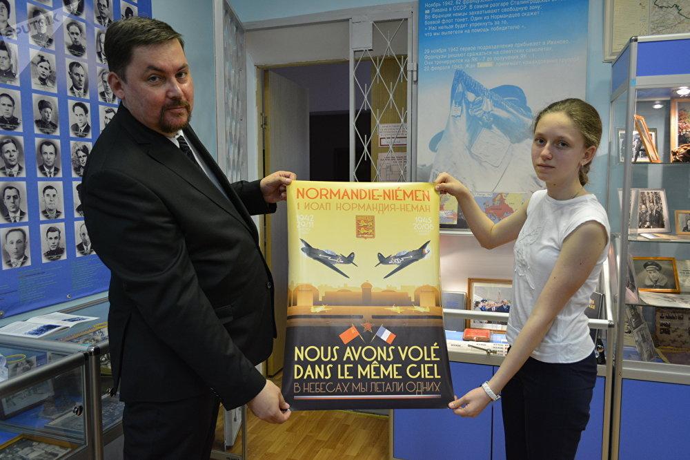 Le professeur d'histoire Pavel Iakovelev et Polina