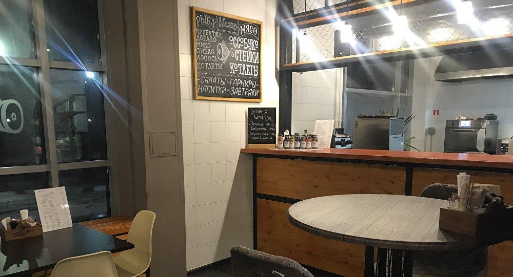 Laboratoire gastronomique  «Et de la viande et du poisson»