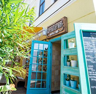 Café Khatchapouria à Nijni Novgorod