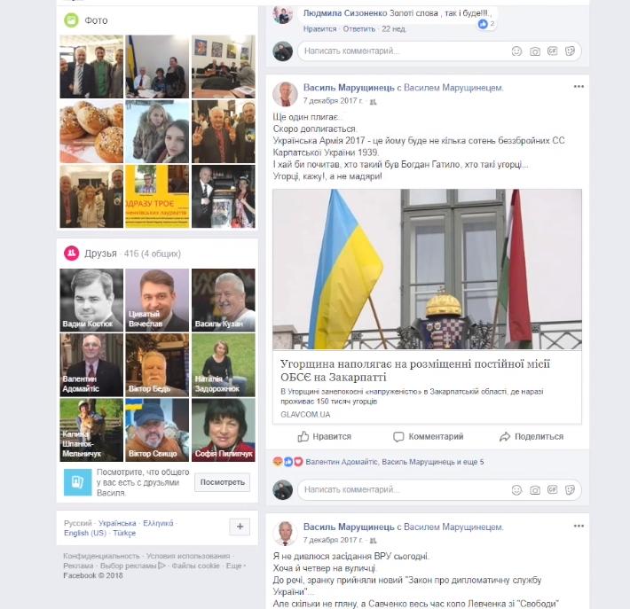 L'armée ukrainienne de 2017 n'est pas l'équivalent des quelques centaines de soldats SS désarmés dans la Carpatho-Ukraine en 1939