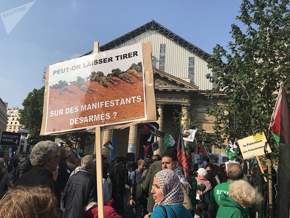 Manifestation de soutien à la Palestine