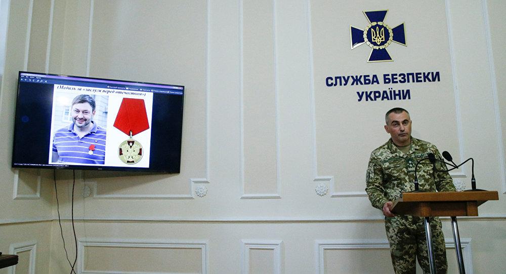 Service de sécurité de l'État ukrainien à Kiev