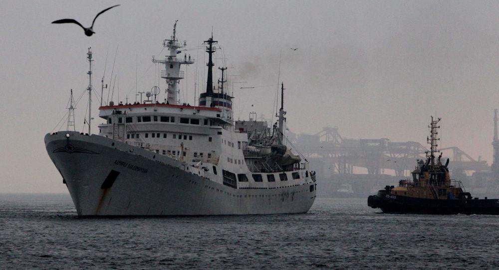 Navire océanographique Amiral Vladimirsky