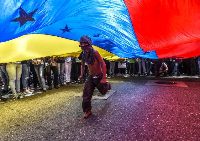 Drapeau vénézuélien