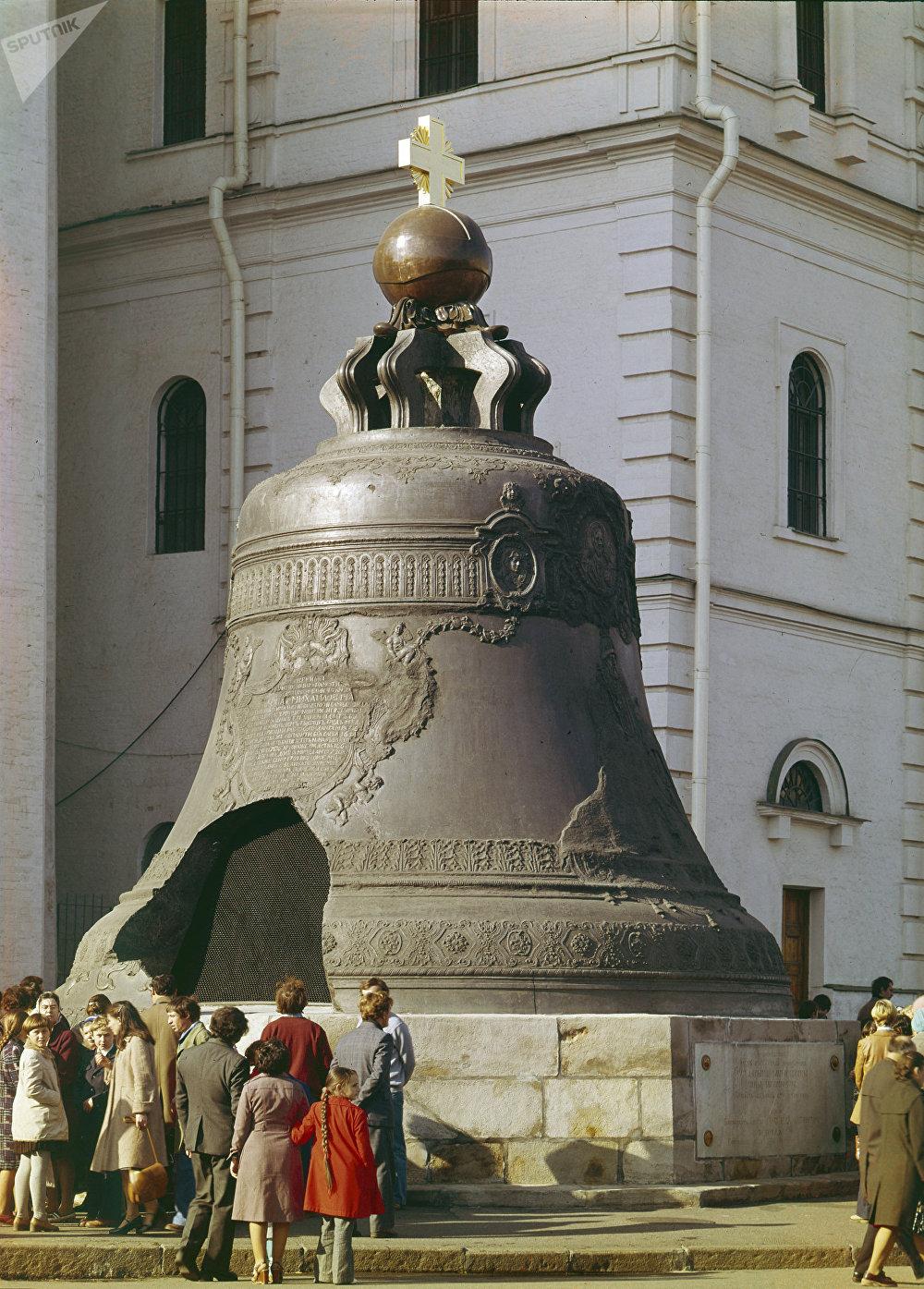 Tsar Kolokol - Cloche-reine ou Tsar des cloches