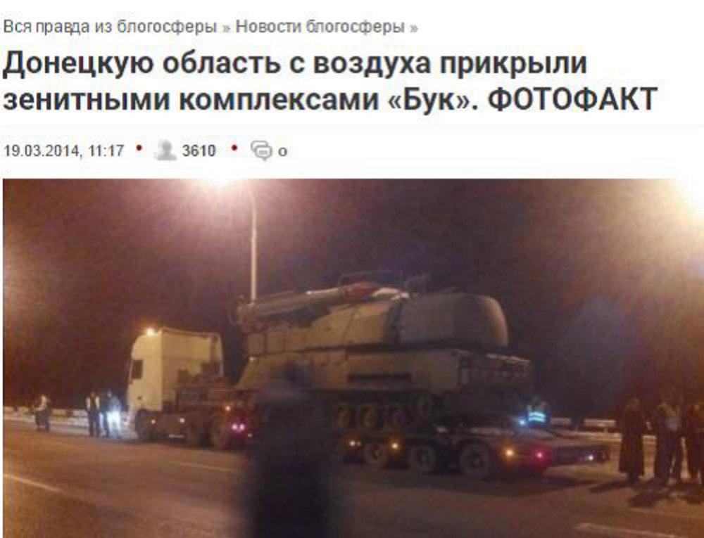 La « fuite »  d'un Bouk du Donbass vers la Russie
