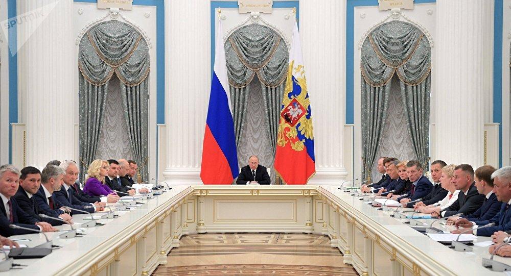 rencontre de Vladimir Poutine avec les ministres