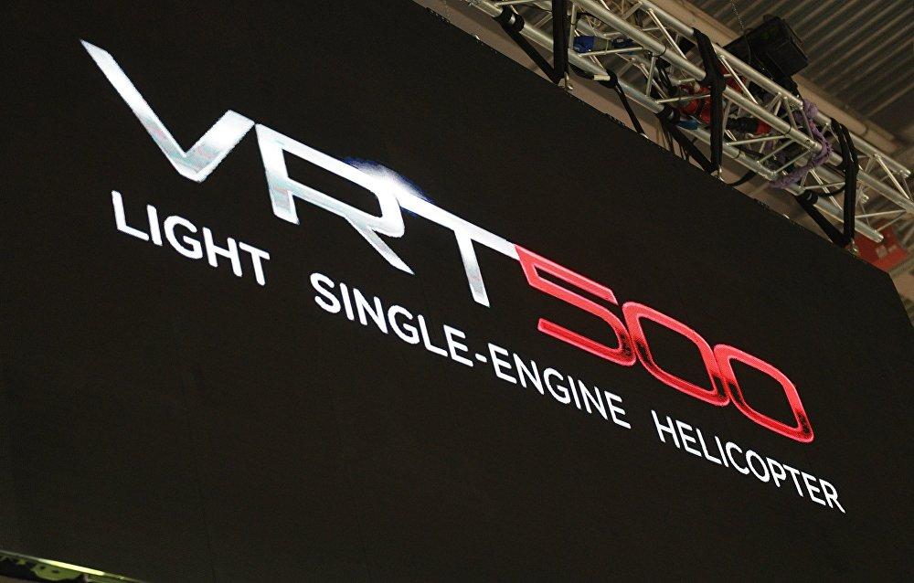 VRT-500