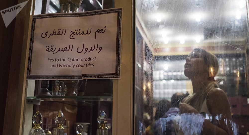 Le Qatar ne veut plus de produits saoudiens et émiratis