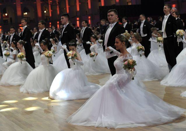 Bal caritatif de Vienne à Moscou