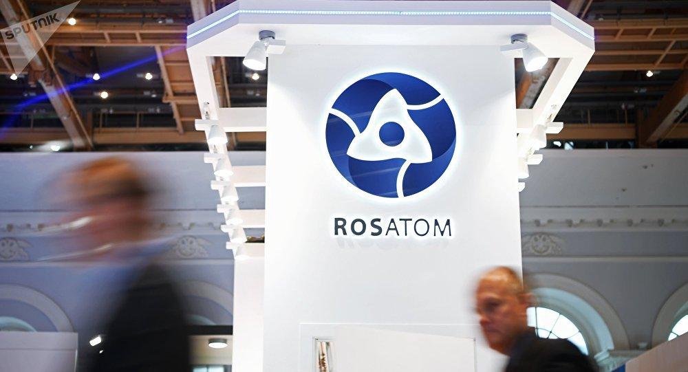 Logo de Rosatom. Photo d'archive