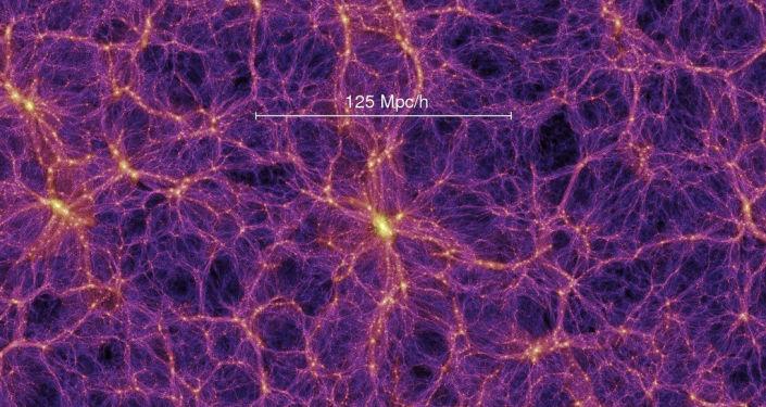 Des physiciens trouvent des signes d'existence de matière noire «très lourde»