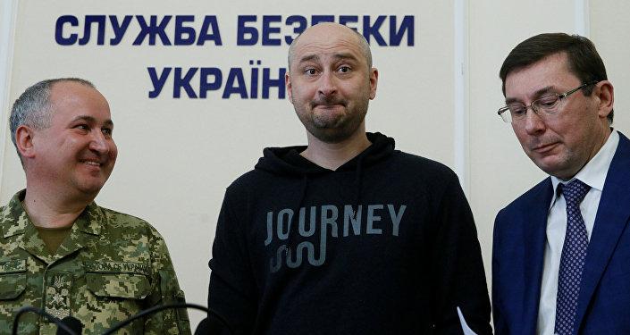 Arkadi Babtchenko (au centre)