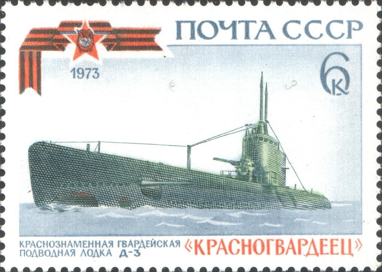Le sous-marin diesel électrique soviétique D-3 Krasnogvardeets