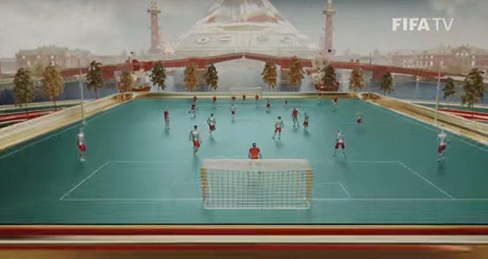Profitez de la vidéo officielle du Mondial 2018!