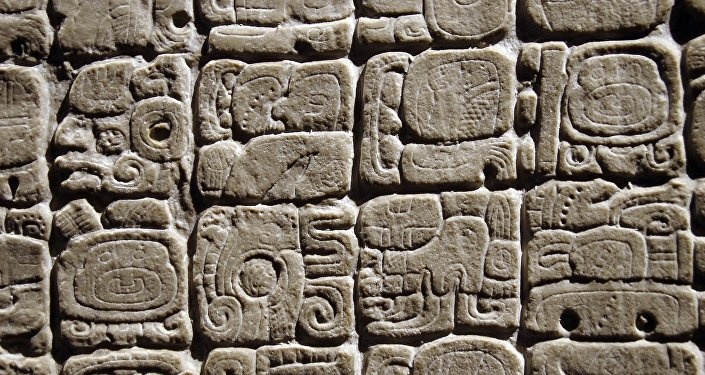 Glyphes mayas