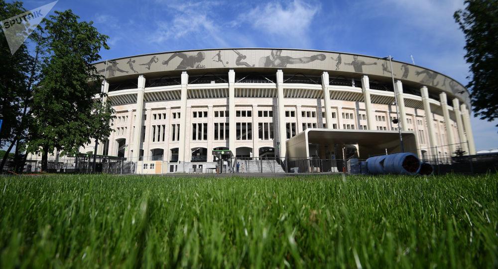 Le stade Loujniki à Moscou