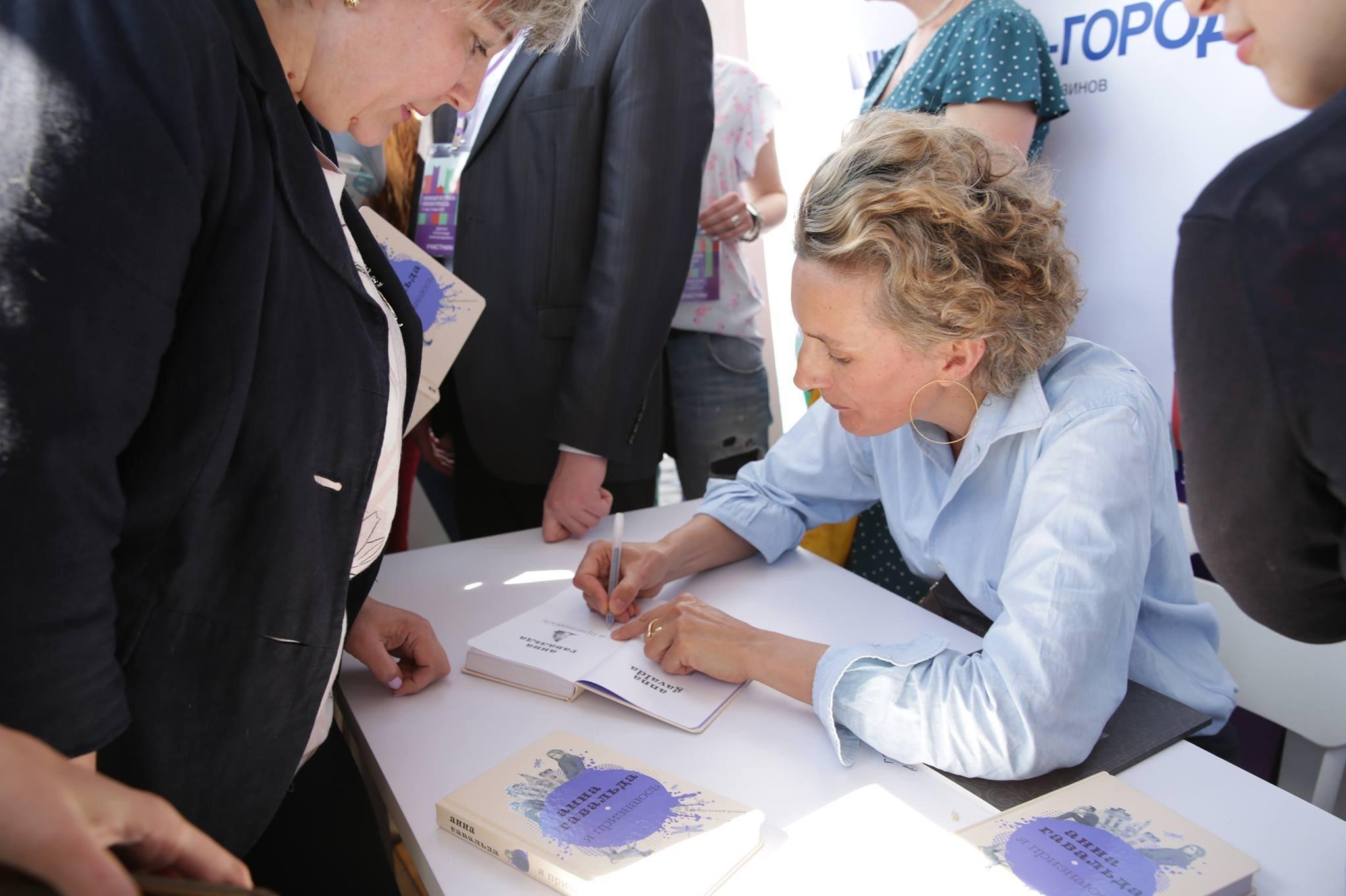 Anna Gavalda lors d'une séance de dédicace au Festival du livre de la Place Rouge à Moscou à l'occasion de la sortie de son roman Fendre l'armure en Russie
