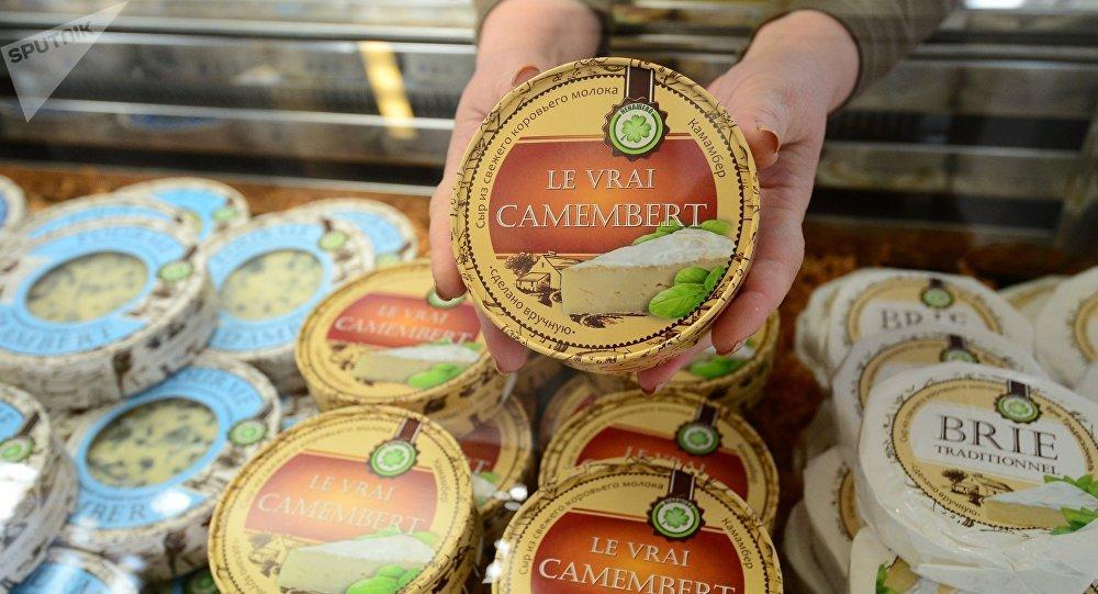 Fromages produits en Russie. Image d'illustration.