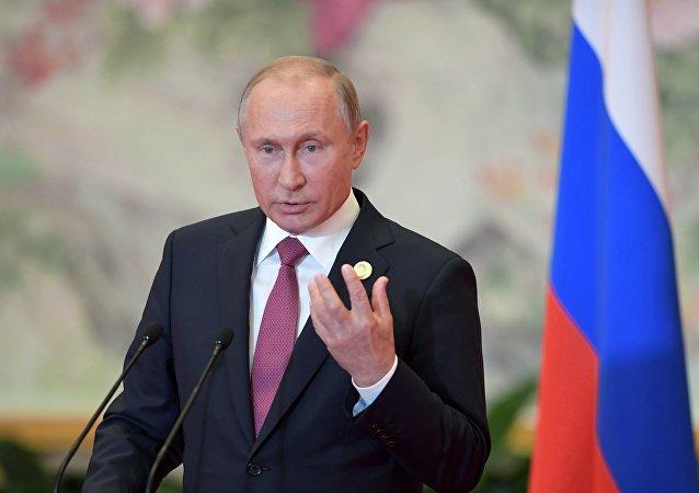 Vladimir Poutine au sommet de l'Organisation de coopération de Shanghai (OCS)