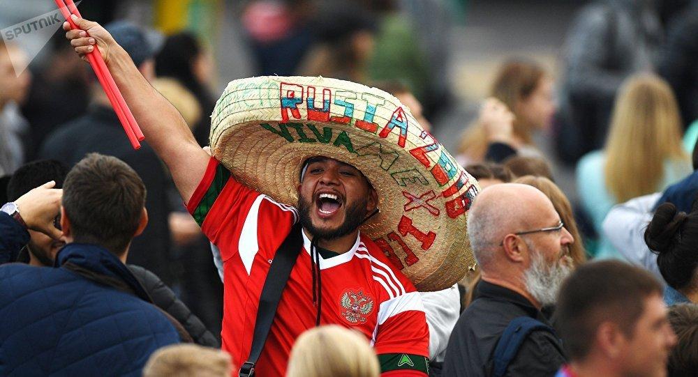 Ouverture du Festival des fans de la Coupe du Monde 2018 à Moscou