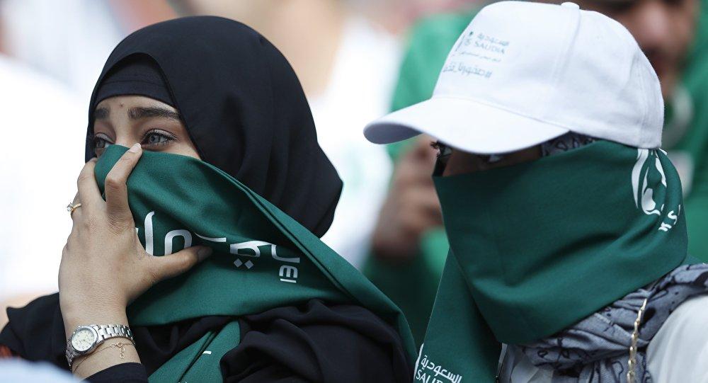 Des fans de l'Arabie Saoudite
