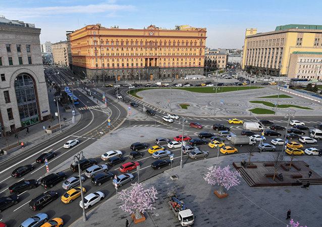 Centre de Moscou