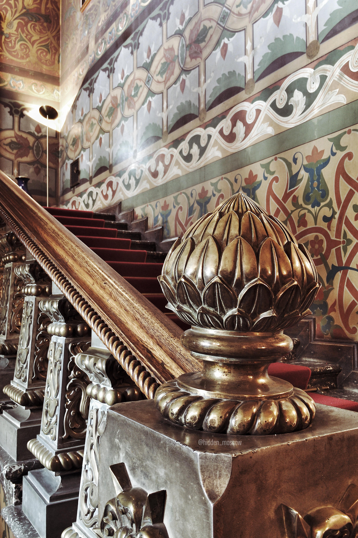 Maison Igoumnov