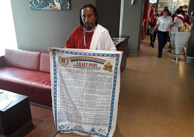 David «el Israelita» Chauca