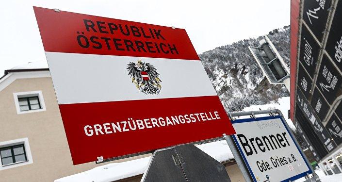 La frontière autrichienne