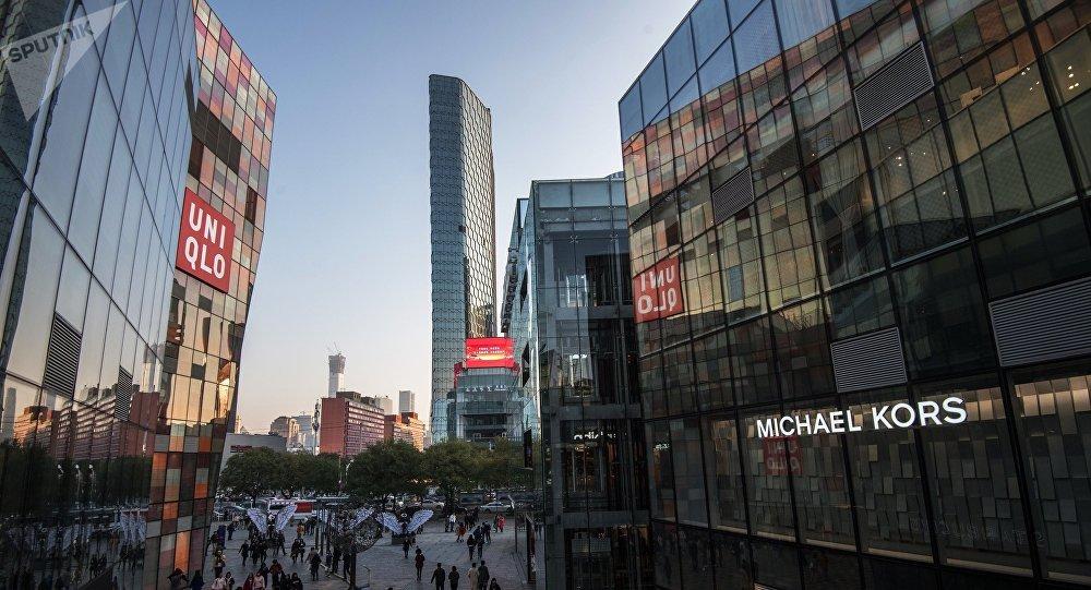 La Chine prend une autre mesure contre les USA — Guerre commerciale