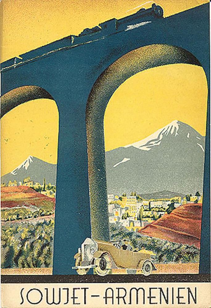 L'URSS vue par les touristes étrangers