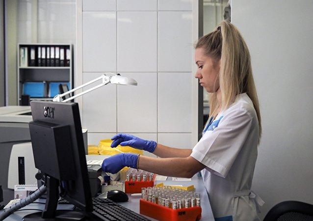 Laboratoire clinique et diagnostique