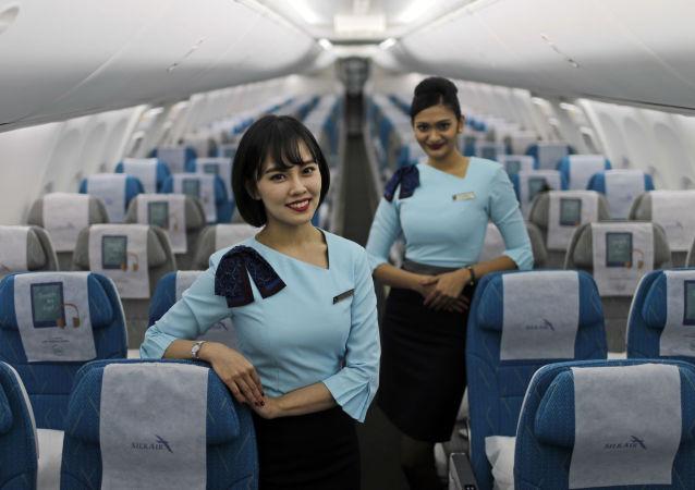 Boeing 737 Max 8 de SilkAir