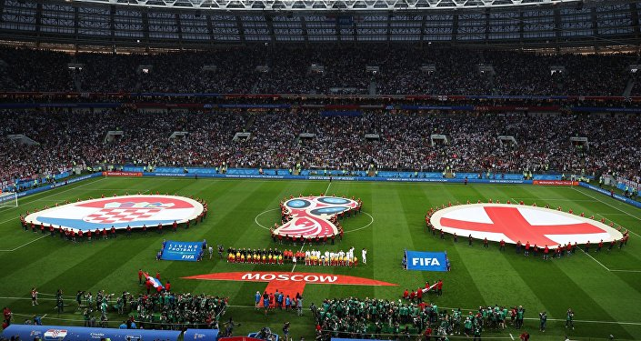 A football to decide whether of the two teams - Croatia or England, will make it to the finals is being held at the Luzhniki Stadium in Moscow.