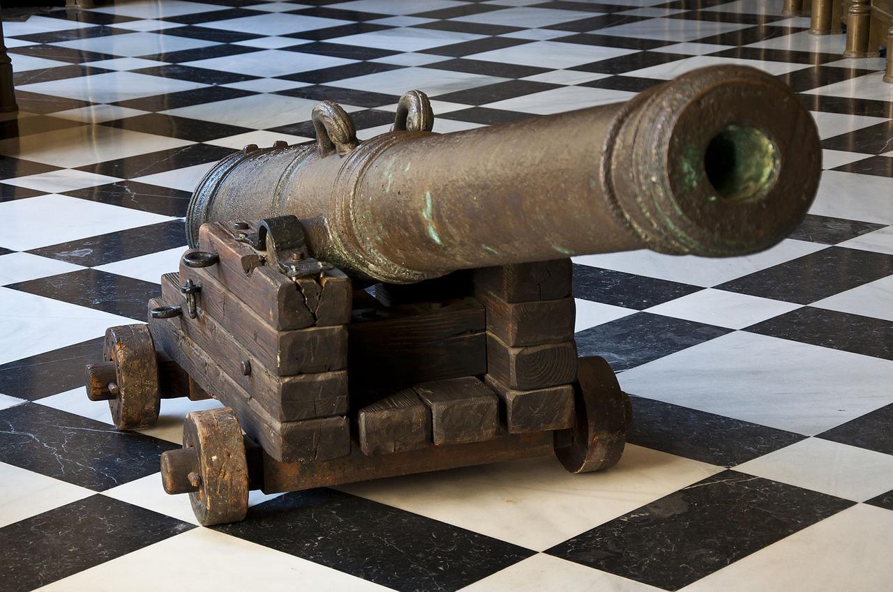 Canon du Nuestra Senora de Atocha