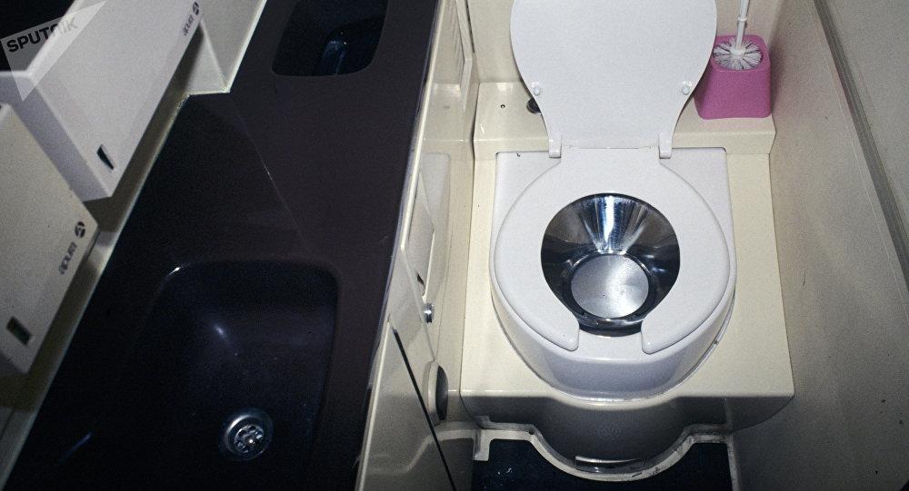Une cuvette de toilette