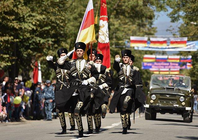 L'Ossétie du Sud