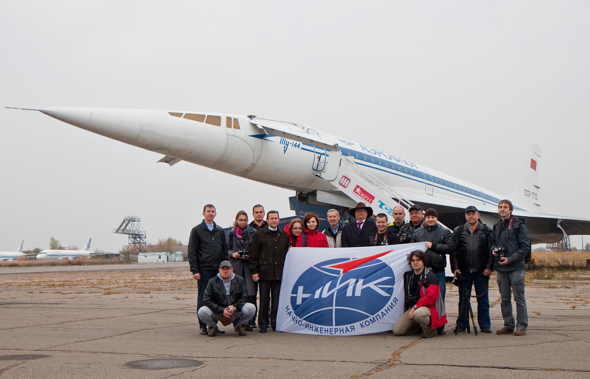 Le Tu-144 restauré