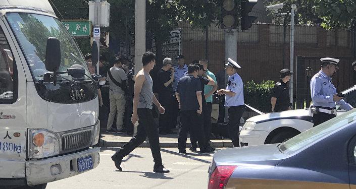 explosion à Pékin