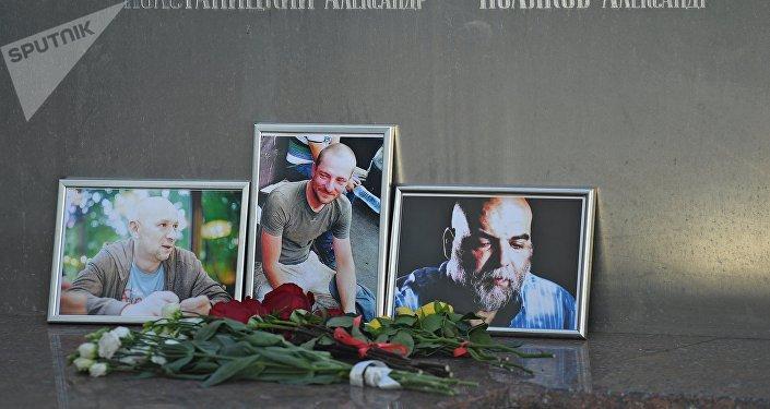 Fleurs à la Maison du journaliste à la mémoire de trois journalistes tués en République centrafricaine