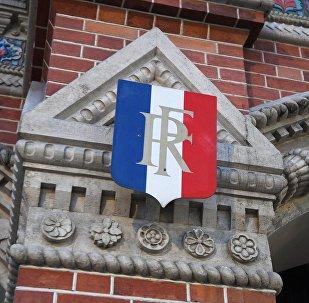 l'ambassade de France