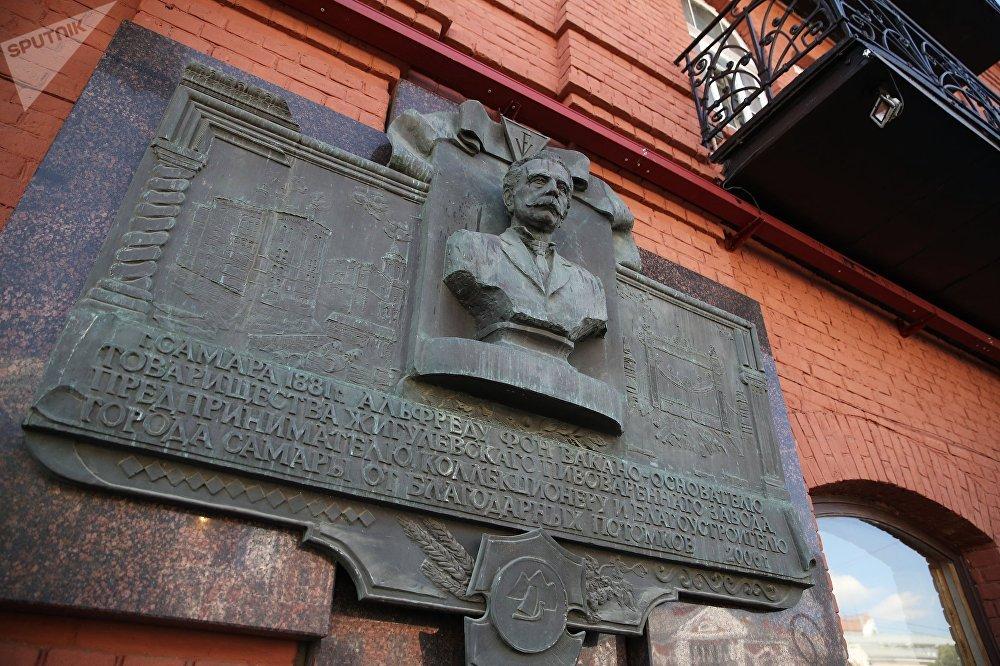 Plaque commémorative en l'honneur d'Alfred von Vacano sur la façade de l'usine de Samara