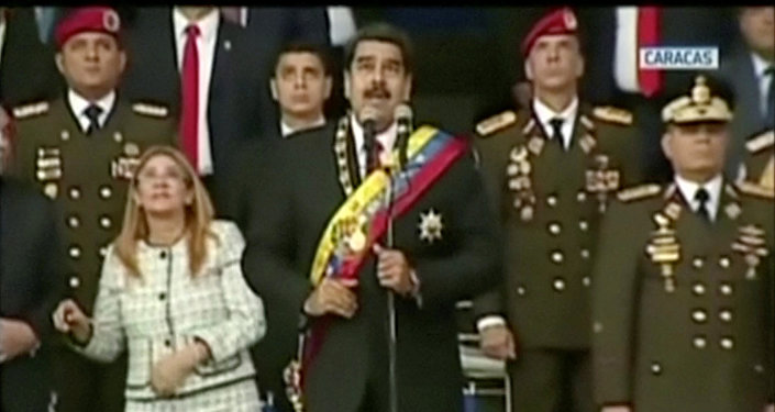 Tentative d'assassinat de Nicolas Maduro